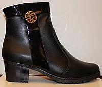 Ботинки женские зима большие размеры, женская обувь больших размеров от производителя модель ВБ100д-зима