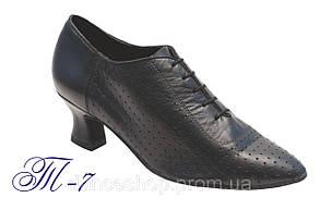 Тренировочная обувь женская на каблуке 5см.