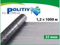 Плёнка мульчирующая Politiv (1.2x1000м) чёрно-серебристая