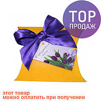 Подарочная Коробка презент
