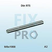 Шпилька резьбовая из нержавеющей стали DIN 975 M8x1000 A2