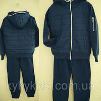 Спортивный костюм для мальчика. ТМ F&D (от 8 до 12 лет)