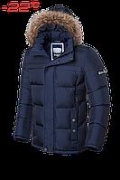 Удобная красивая куртка зима 2017-2018