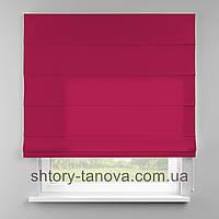 Римская штора 160x170 см из однотонной ткани, насыщенный пурпурно-красный, полиэстер