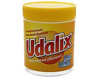 Порошок Удаликс Окси Ультра,  Udalix Oxi Ultra 500г.