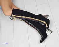 Высокие сапоги с крупной цветной передней шнуровкой