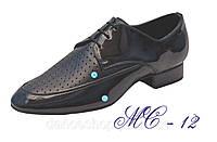 Мужской стандарт (обувь для танцев), фото 1