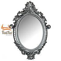 Большое настенное зеркало в раме Retro