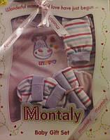 Набор одежды для новорожденных - 7 предметов