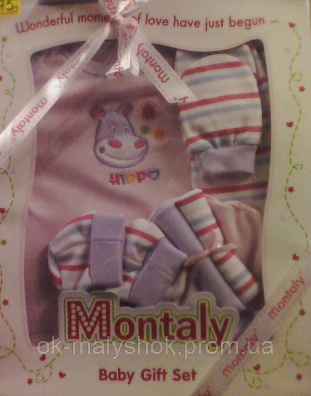 Набор одежды для новорожденных - 7 предметов - ОК МалышОК! магазин детской одежды в Киеве