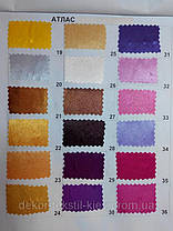 Атлас Бордовый, Ткань  №2, фото 2