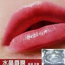 Маска для губ разглаживающая, придающая объем на основе коллагена, фото 2