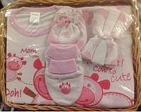Набор одежды для новорожденных, (в корзинке), 8 предметов