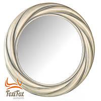 Декоративное настенное зеркало круглое