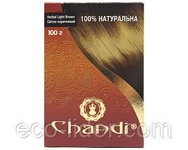 Лечебная аюрведическая краска для волос Chandi, светло-коричневый, 100 г
