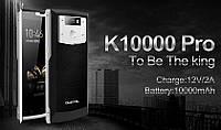 Смартфон Oukitel K10000 Pro 3/32gb Black 10000 мАч MediaTek MT6750T