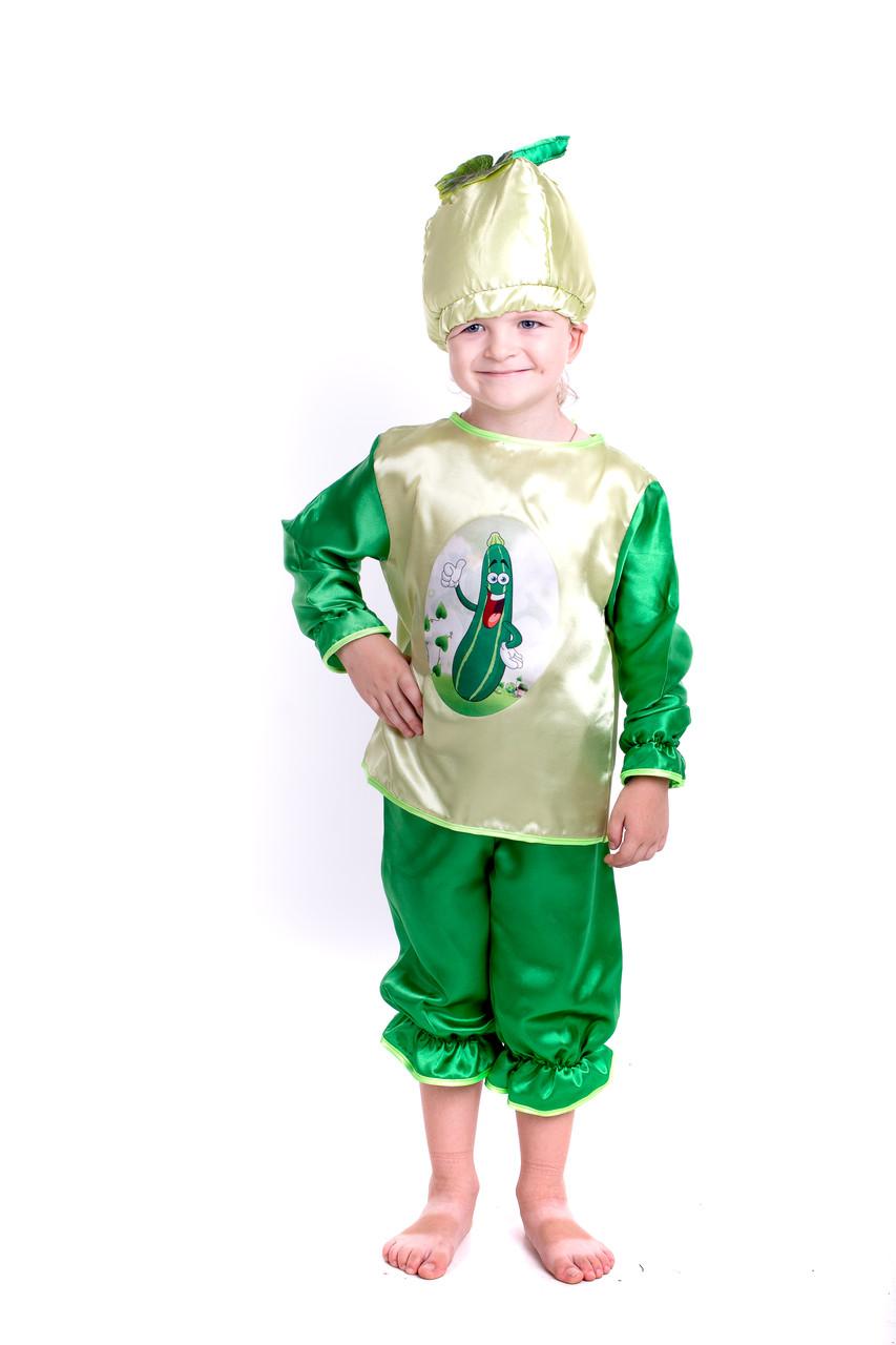 Детский карнавальный костюм кабачка