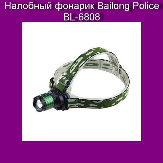 Налобный фонарик Bailong Police BL-6808!Акция