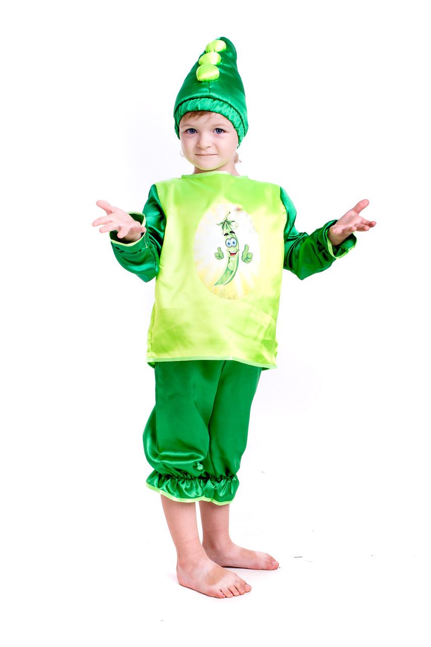 """Детский карнавальный костюм """" Горох """""""