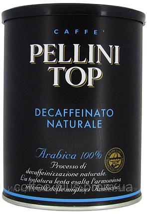 Кофе молотый Pellini Top Decaffeinato 250 г в банке, фото 2