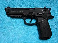 Пистолет стартовый,сигнальный,шумовой Зораки-Stalker 918.9мм. Киев.Украина.