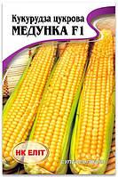 Семена Кукурузы, Медунка F1, 20 г