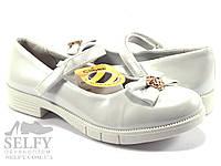 Туфли детские Clibee D-9 white 32-37