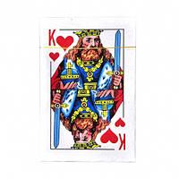 Карты игральные Король - 54 карты