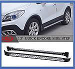 Buick Encore 2013+ гг. Боковые подножки OEM (2 шт)