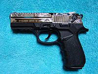 Стартовый,шумовой,сигнальный пистолет Stalker 2918, хром с гравировкой, Киев , Украина