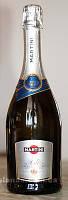Шампанское Мартини Асти 67-100грн