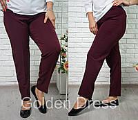 Женский стильные укороченные брюк больших размеров (4 цвета) марсала, 60