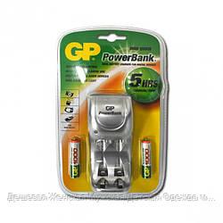 Зарядное устройство GP и 2 аккумулятора 1000