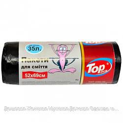 Пакет для мусора 52х69 35л 20 шт. Top Pack черный с ручками