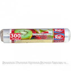 Пленка пищевая 29см 300м 7мкм (POL) Top Pack