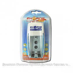 Зарядное устройство Энергия 101