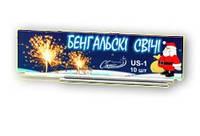 Бенгальские огни, (в упаковке 10 шт) +380500515574