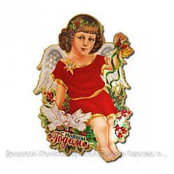 """Плакат """"Ангел"""" 50см 1888-1"""
