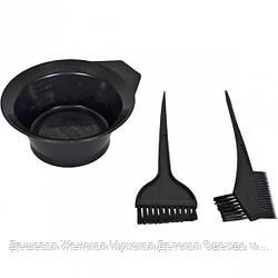 Набор для окрашивания волос 1523-2