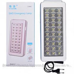 Лампа LED 8682