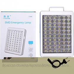 Лампа LED 8686