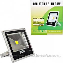 Прожектор LED уличный 14017-30W холодный