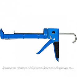 Пистолет строительный синий