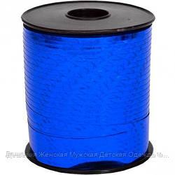 Лента металлизированная 5мм*500 метров синяя