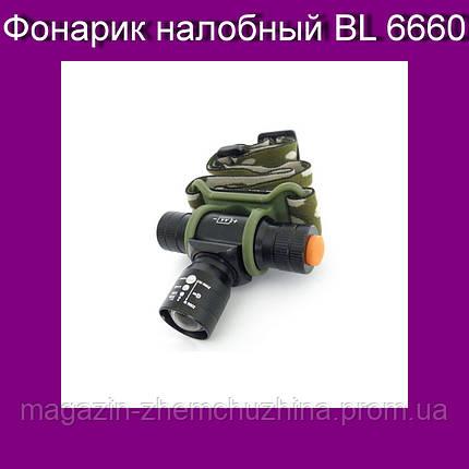 Фонарик налобный BL 6660, фото 2