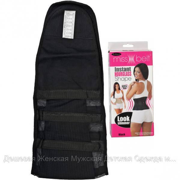 """Пояс утягивающий для талии """"Miss Belt"""" 217 L/XL"""
