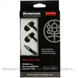 Наушники с микрофоном Lenovo 206 черные