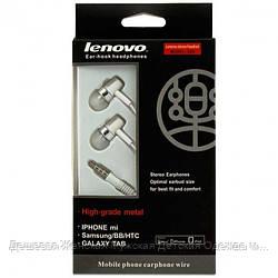 Наушники с микрофоном Lenovo 206 белые