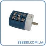 Реверсивный переключатель для шиномонтажного станка 5010055 Trommelberg