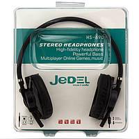 Наушники с микрофоном Jedel HS-690 черные